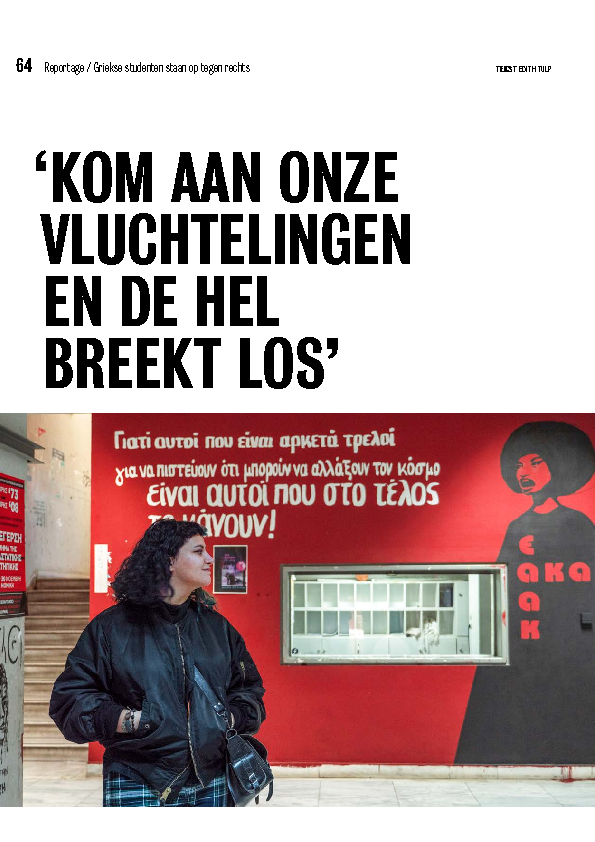 OneWorld Magazine. Griekse studenten staan op tegen rechts